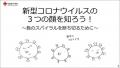 jrc_supportguide20(1)-thumb-620xauto-23859.jpg