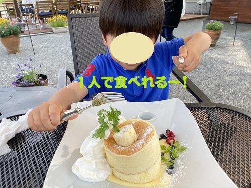 13パンケーキ