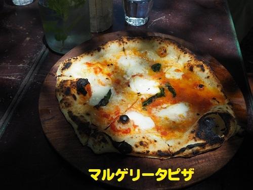 4水牛ピザ