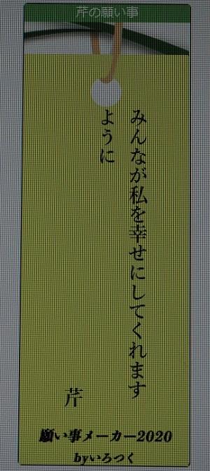 43_202007071425558fd.jpg