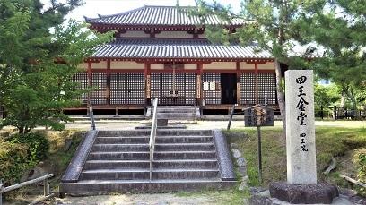 西大寺06
