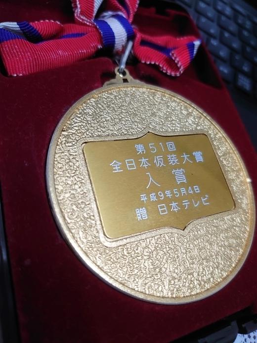 仮装大賞のメダル_520