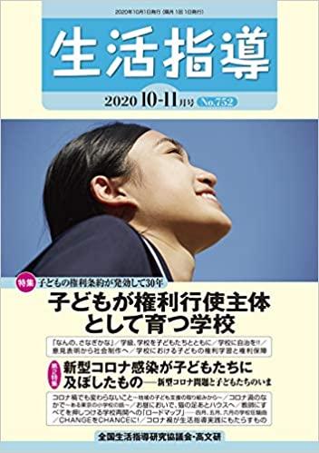 kikanshi20131011.jpg