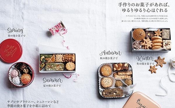 kisetunoyakigashi.jpg