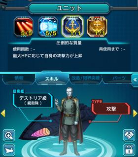 Screenshot_20200613-170932.jpg