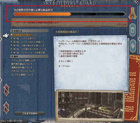 ffxiv_20200918_215803_075a.jpg