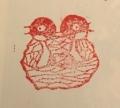 古本で見つけたハンコ(野鳥)