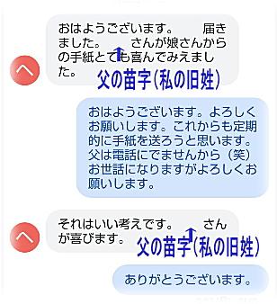 x8515.jpg