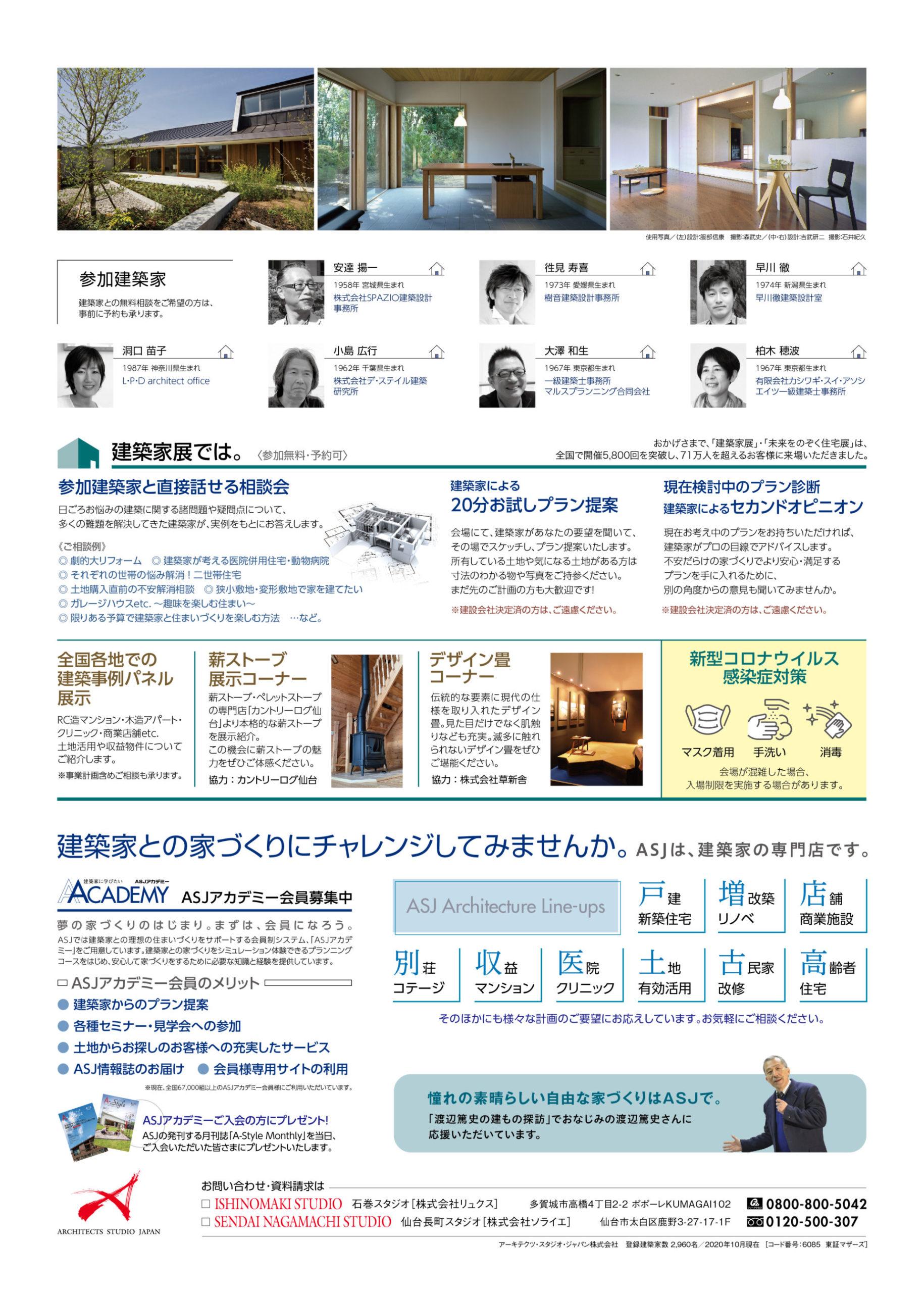 201121裏-scaled