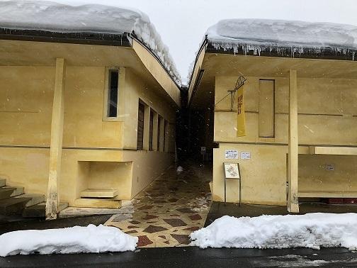 早稲田の湯2020年冬