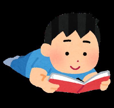 book_sozai