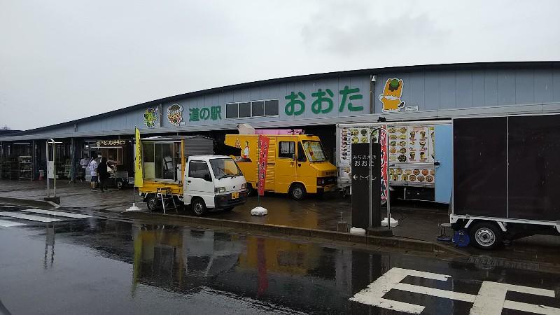 道の駅おおた202006