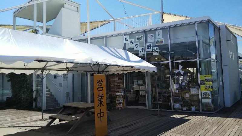 道の駅よしおか温泉かざぐるま202006