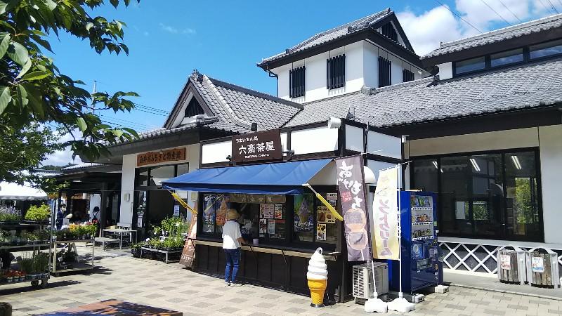 道の駅こもち直売所202006