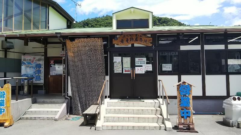 道の駅おのこ直売所202006