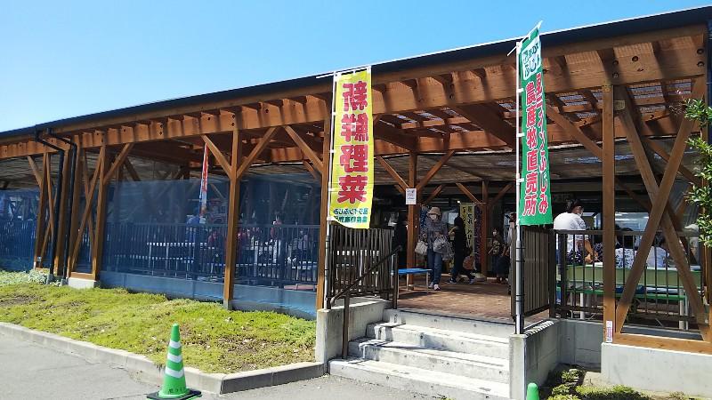 道の駅ふじみ