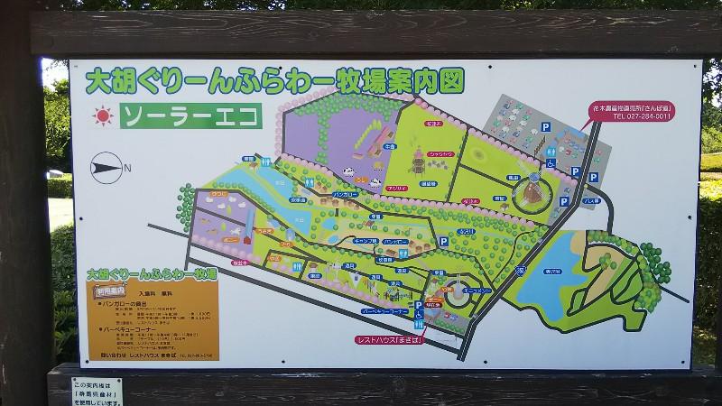 道の駅ぐりーんふわらー牧場・大胡202006