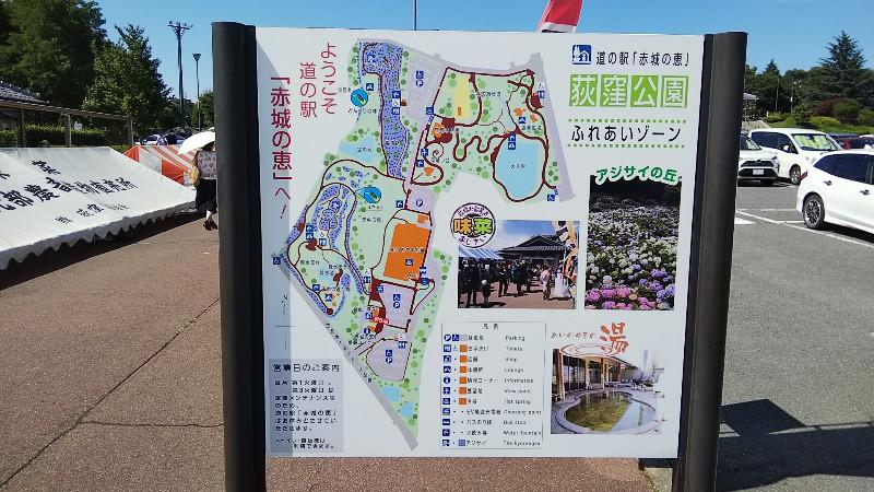 道の駅赤城の恵案内図202006