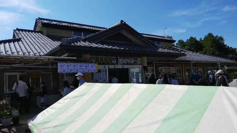 道の駅赤城の恵産直味菜202006
