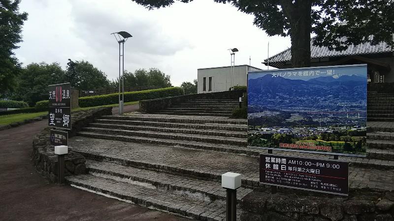 天然温泉望郷202006