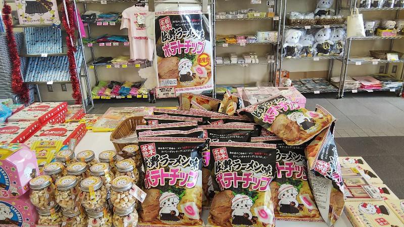佐野市観光物産会館佐野ラーメンポテトチップス202003