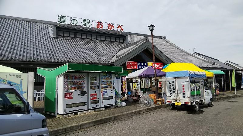 道の駅おかべ建物202007