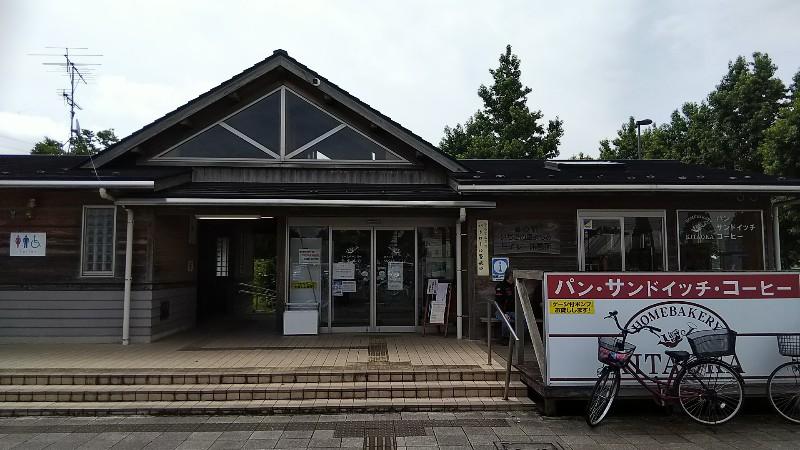道の駅いちごの里よしみHOMEBAKIRYKITAOKA202007