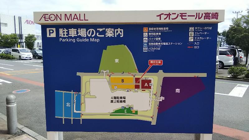 イオンモール高崎駐車場案内図200802