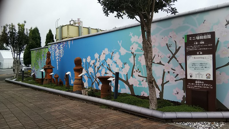 道の駅ららん藤岡ミニ埴輪庭園2009