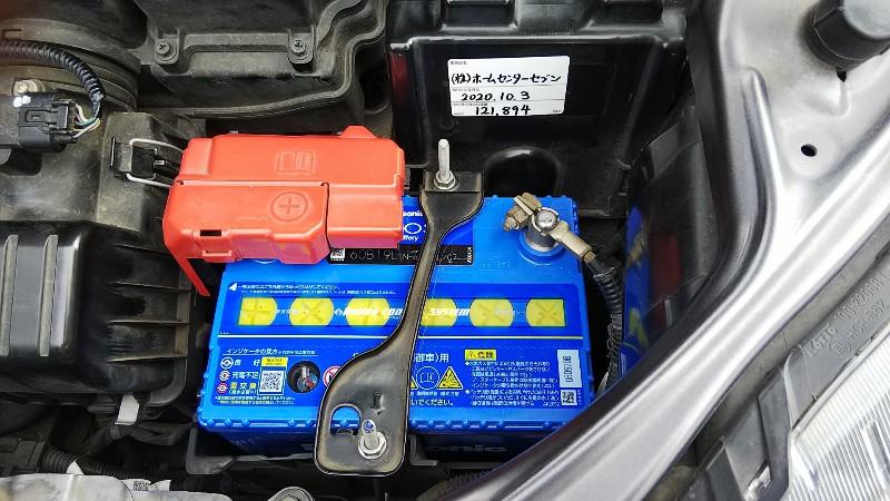 交換後のバッテリー202010