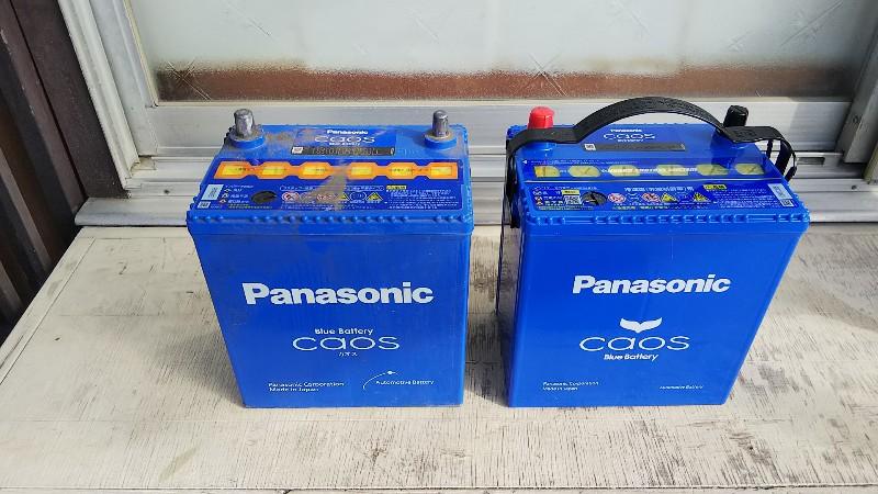 新旧バッテリー202010