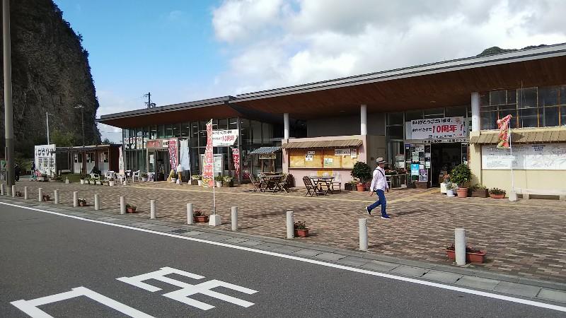道の駅上田道と川の駅202010