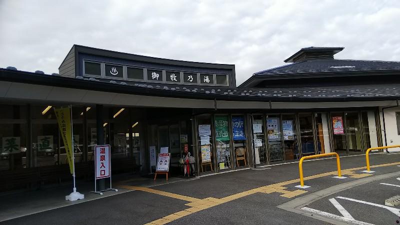 道の駅みまき202010
