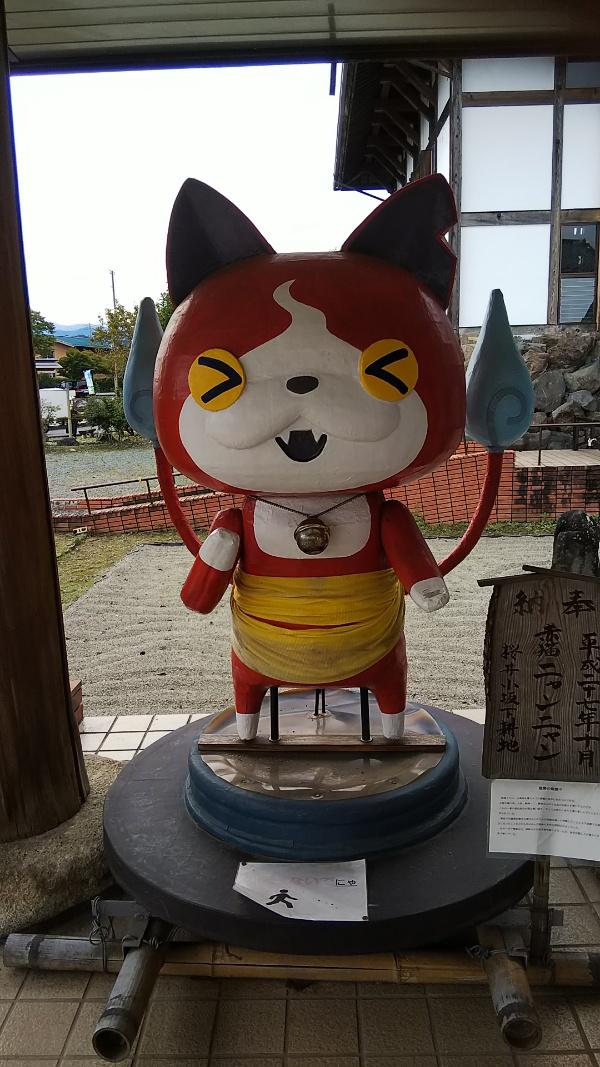道の駅龍勢会館赤猫にゃんにゃんジバにゃん202010