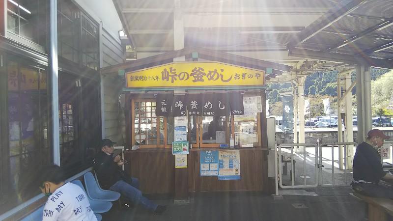 横川駅峠の釜めし202010
