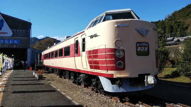 碓氷峠鉄道文化むら189系あさま号202010