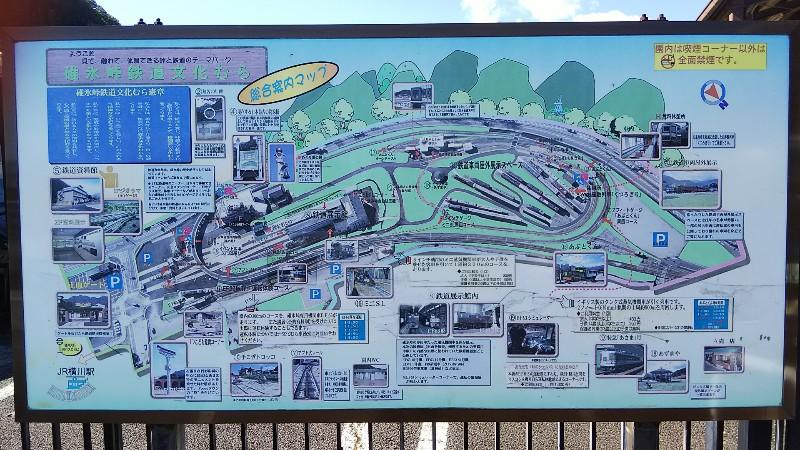 碓氷峠鉄道文化むら総合案内マップ202010
