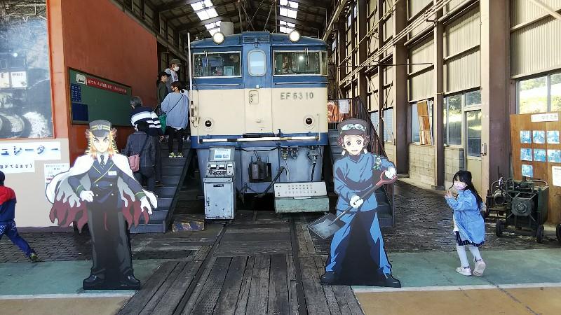 碓氷峠鉄道文化むら鬼滅の刃とコラボ202010
