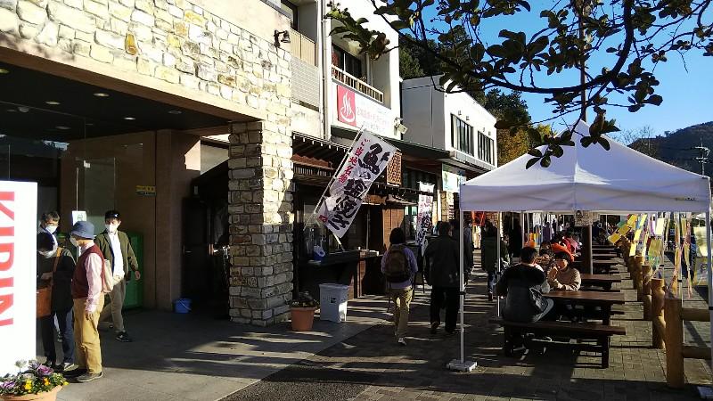 道の駅奥久慈だいご202011