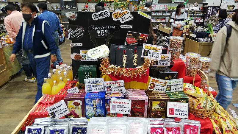 道の駅常陸大宮茨城カレー202011