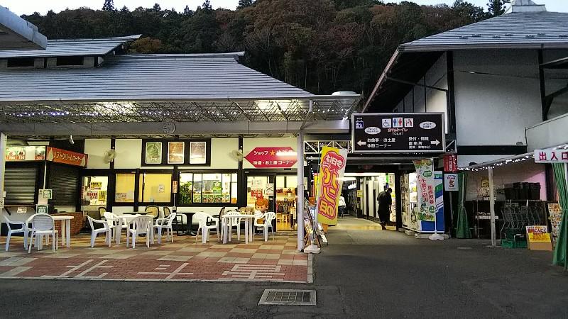 道の駅みわ物産館202011