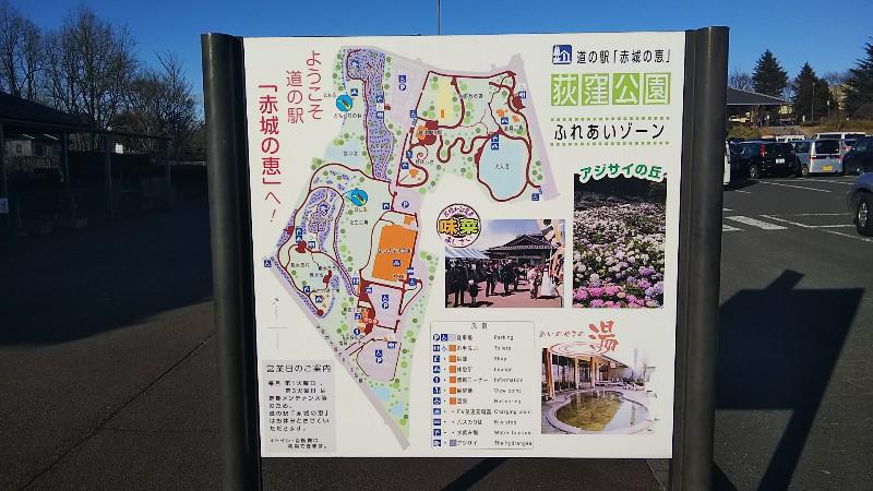 道の駅赤城の恵案内図202101