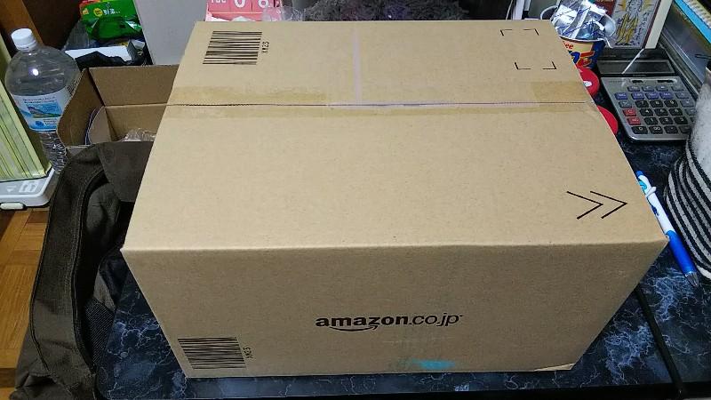 Amazon200904.jpg