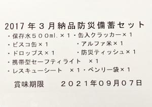 20200324 (4)