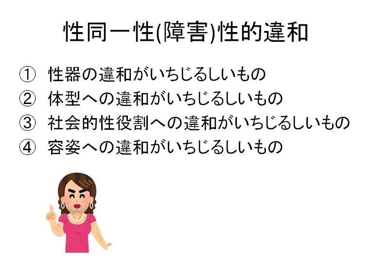 リーフレット 7