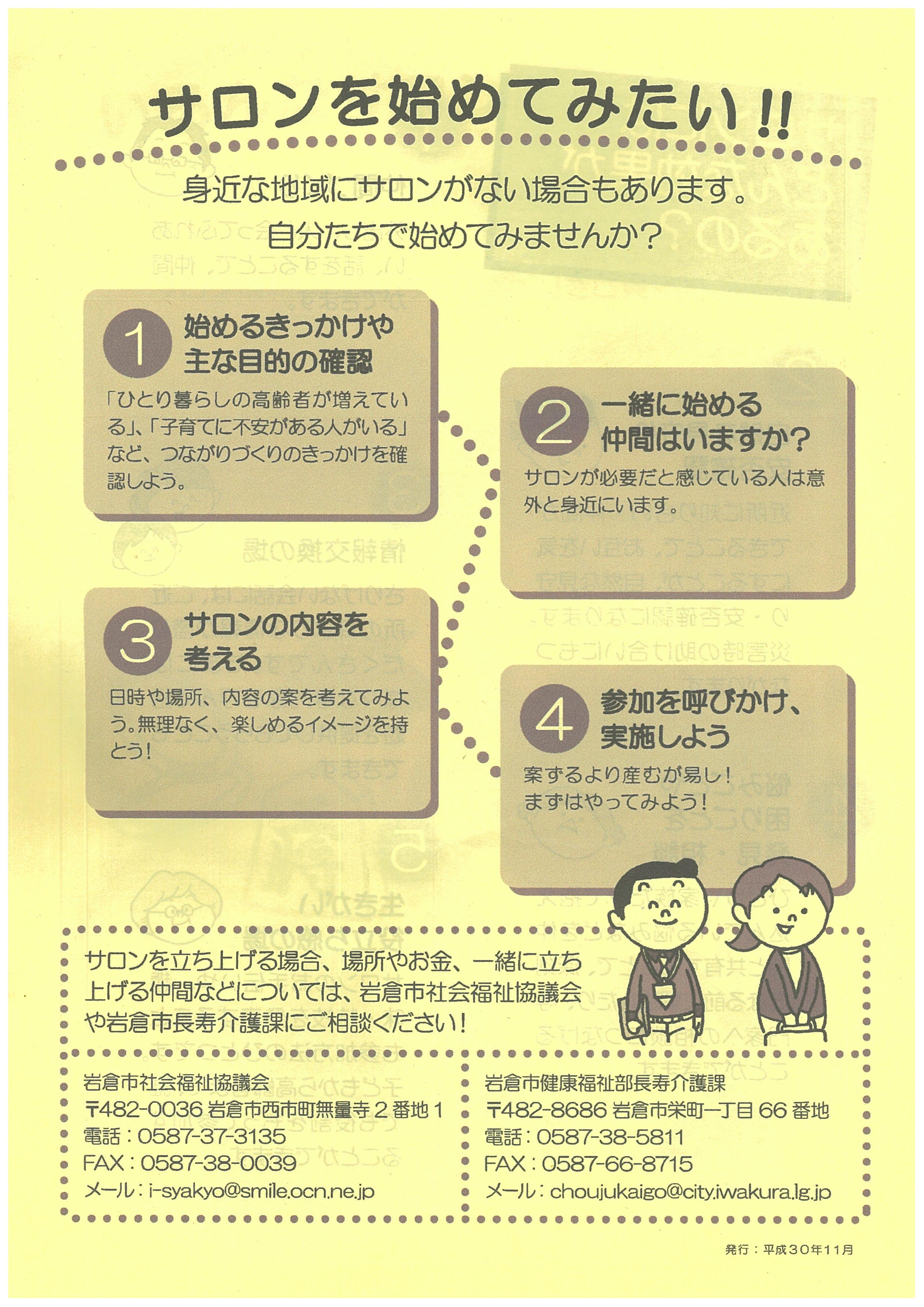 scan-001_202009251606015d4.jpg
