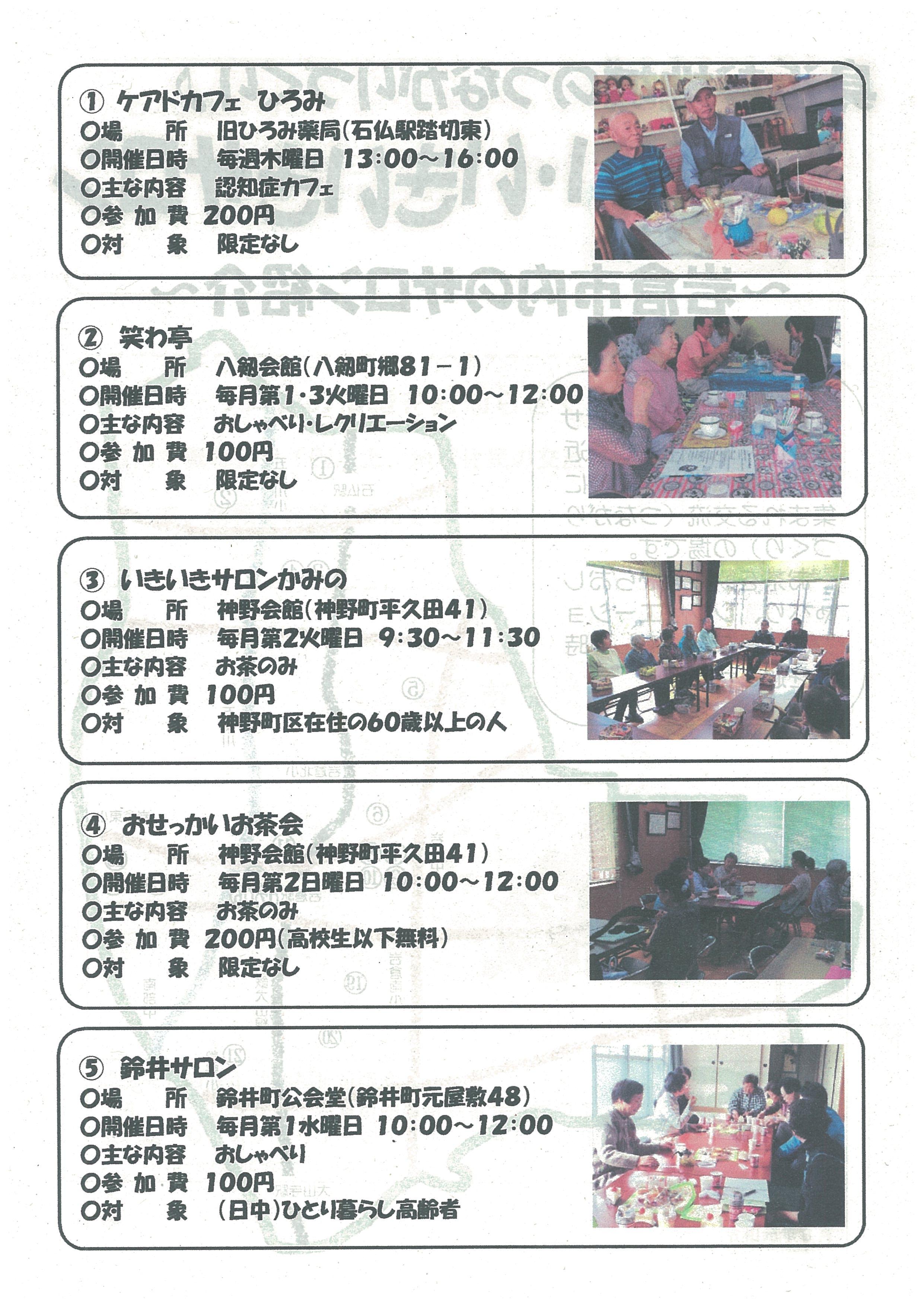 scan-001_2020092517004789f.jpg