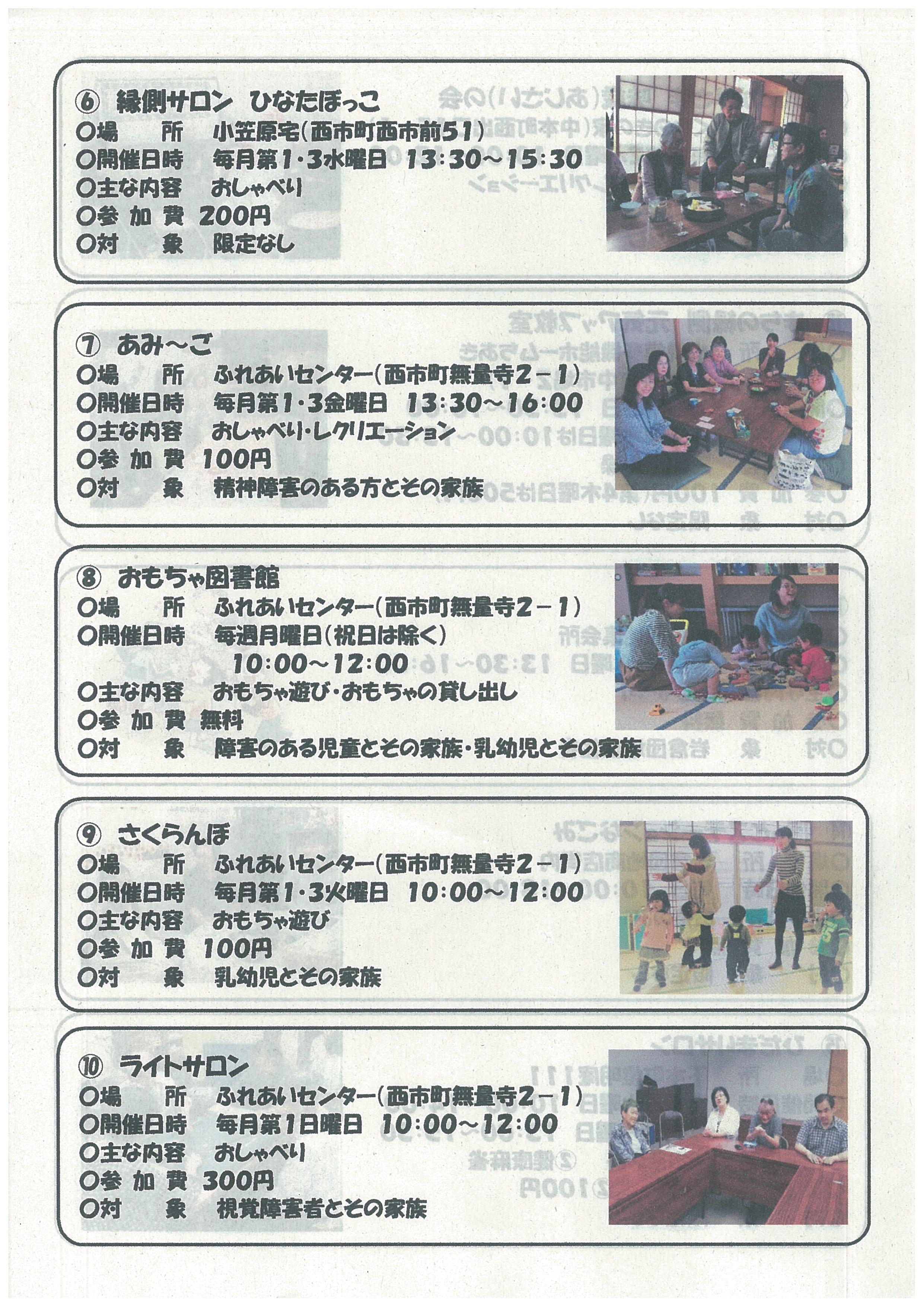scan-001_2020092517013726a.jpg