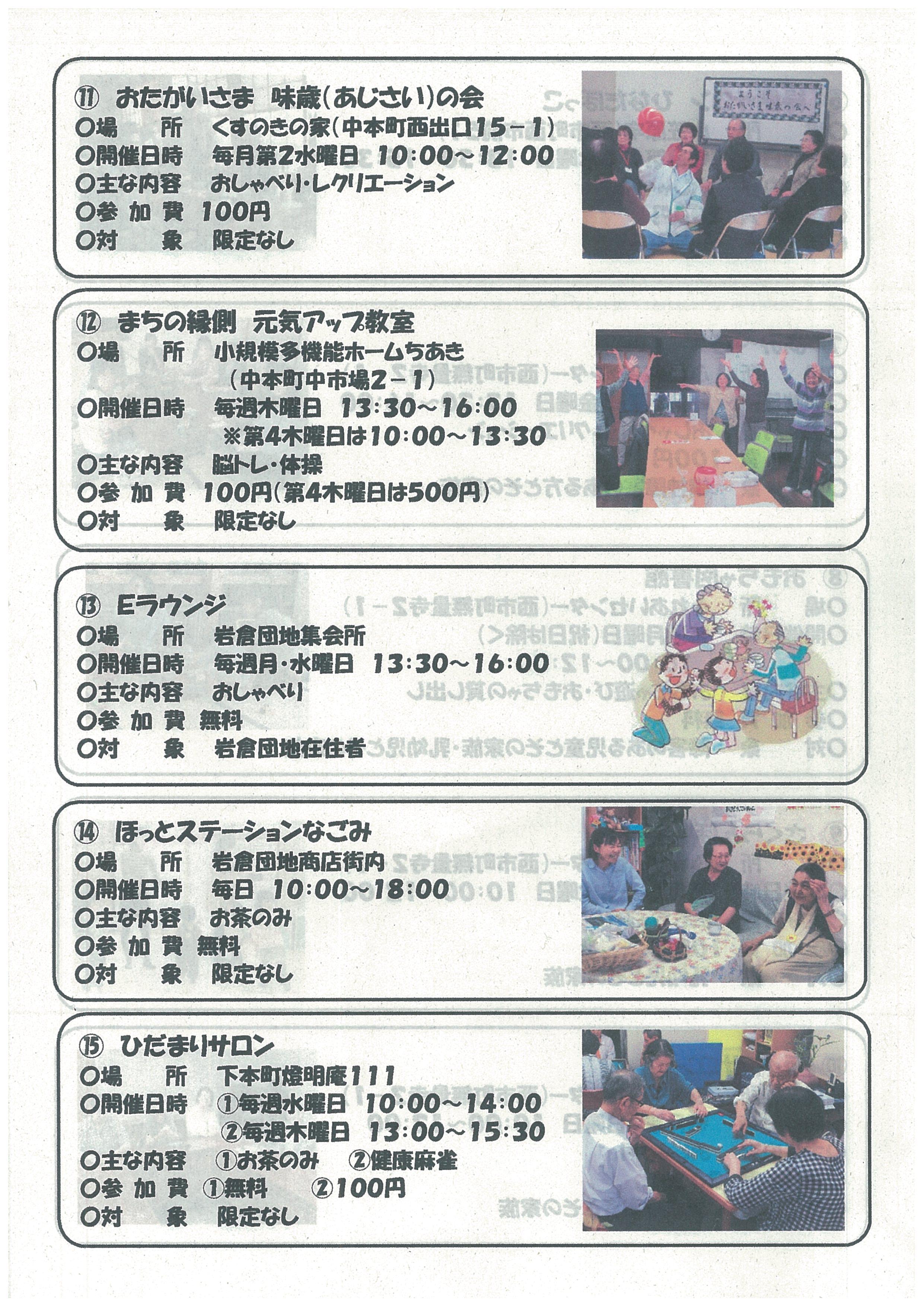 scan-001_20200925170224855.jpg