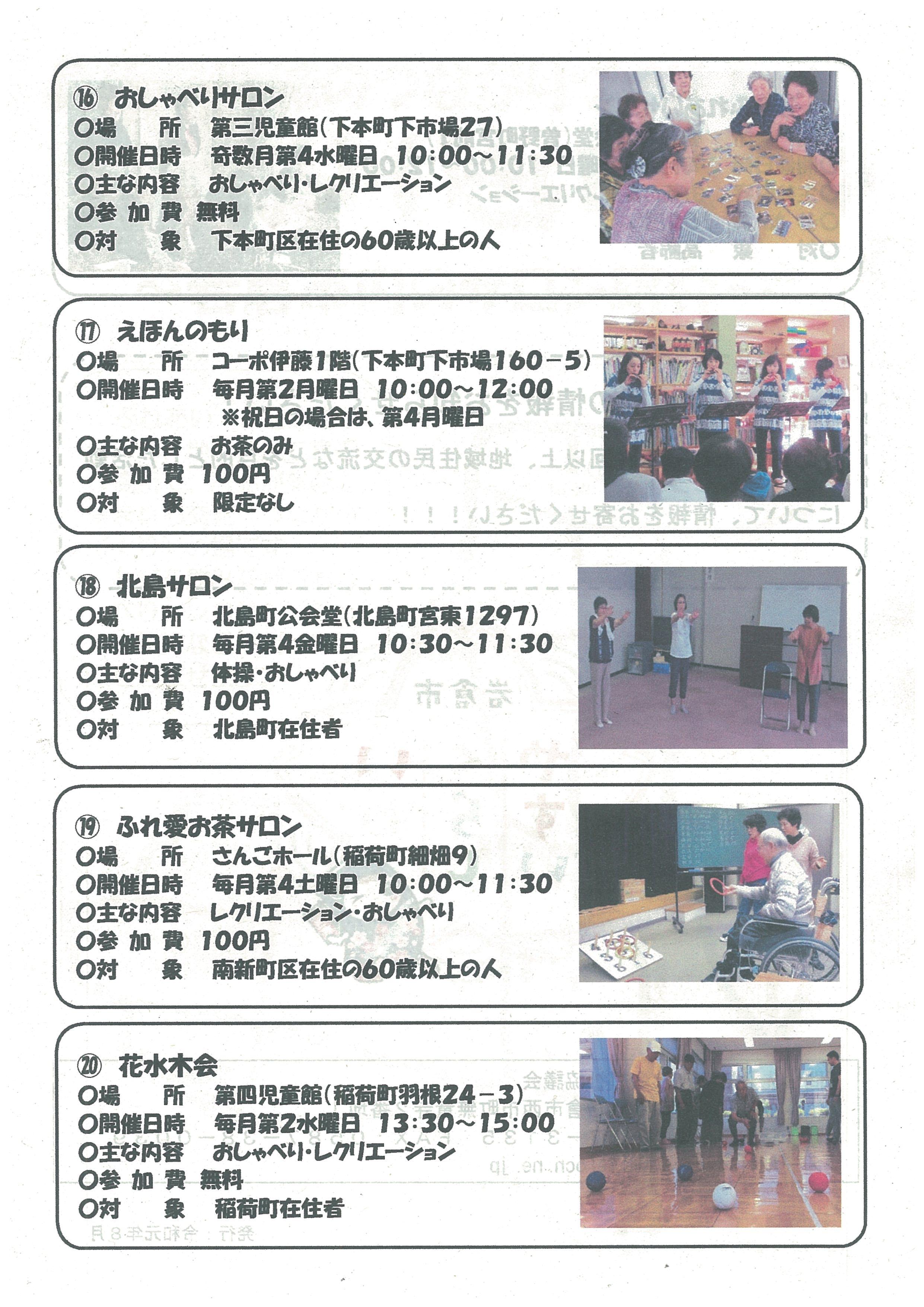 scan-001_20200925170304bb3.jpg